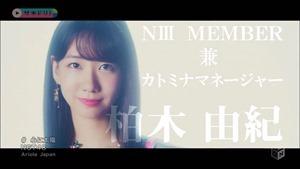 NGT48 - Kokoro ni Taiyou (M-ON! HD 1440x1080i H264 AC3).ts - 00004