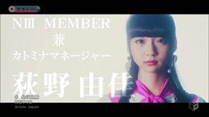 NGT48 - Kokoro ni Taiyou (M-ON! HD 1440x1080i H264 AC3).ts - 00005