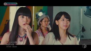 NGT48 - Kokoro ni Taiyou (M-ON! HD 1440x1080i H264 AC3).ts - 00013