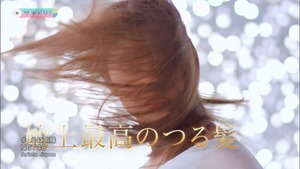 NGT48 - Kokoro ni Taiyou (M-ON! HD 1440x1080i H264 AC3).ts - 00053