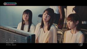 NGT48 - Kokoro ni Taiyou (M-ON! HD 1440x1080i H264 AC3).ts - 00054