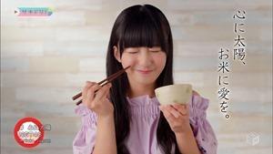 NGT48 - Kokoro ni Taiyou (M-ON! HD 1440x1080i H264 AC3).ts - 00068
