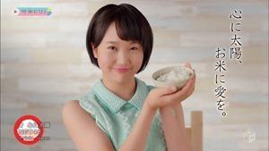 NGT48 - Kokoro ni Taiyou (M-ON! HD 1440x1080i H264 AC3).ts - 00083
