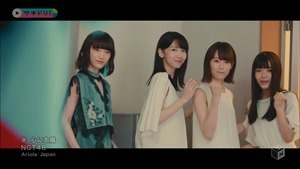 NGT48 - Kokoro ni Taiyou (M-ON! HD 1440x1080i H264 AC3).ts - 00123