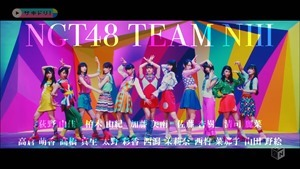 NGT48 - Kokoro ni Taiyou (M-ON! HD 1440x1080i H264 AC3).ts - 00160