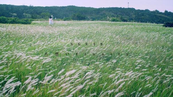 SKE48 - Kataomoi FINALLY!.m2ts - 00405