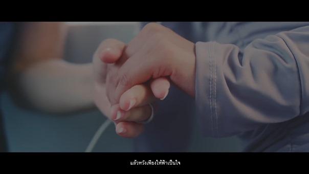 ผิดเวลา l BLUES TAPE 【Official MV】.mp4 - 01;37;55.825