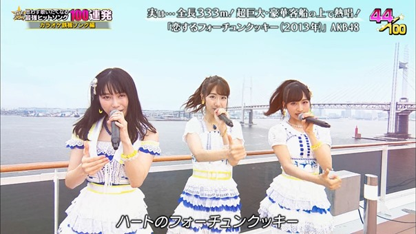 AKB48 - Million Hit Kyoku Medley!   Talk (TV Tokyo Ongakusai 2019! 2019.06.26).ts - 01;57;18.870 - 00001
