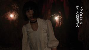 [DragsterPS] TOKYO VAMPIRE HOTEL S01E05 [1080p] [Japanese] [C019C3E4].mkv - 02;27;09.862 - 00001