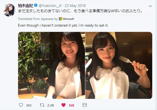 yui vs yui 2