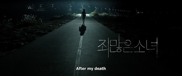 After.My.Death.2017.KOREAN.1080p.BluRay.x264.DTS-FGT.mkv - 02;52;48.047