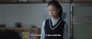 After.My.Death.2017.KOREAN.1080p.BluRay.x264.DTS-FGT.mkv - 13;54;50.298
