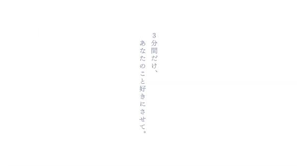 映画『フラグタイム』特報.mp4 - 00;23;01.166 - 00001