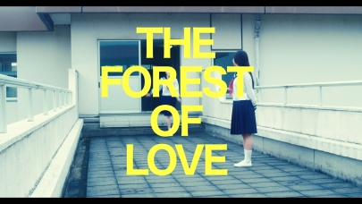 The.Forest.of.Love.2019.JAPANESE.1080p.NF.WEBRip.x265.10bit.SDR.DDP5.1-NOGRP.mkv - 06;31;42.853