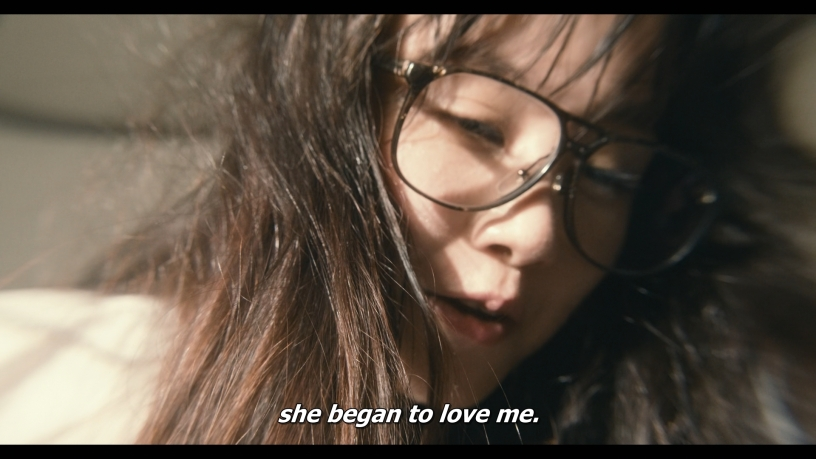 The.Forest.of.Love.2019.JAPANESE.1080p.NF.WEBRip.x265.10bit.SDR.DDP5.1-NOGRP.mkv - 67;36;05.062