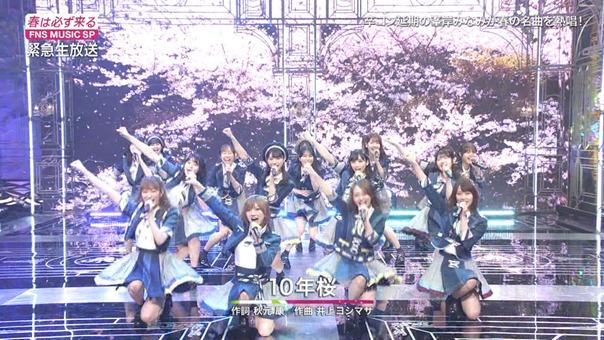 AKB48 - 10nen Zakura   Talk (FNS Ongaku Tokubetsu Bangumi 2020.03.21).ts - 00;02;16.806