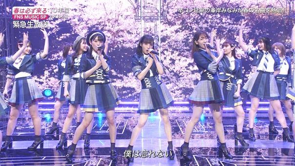 AKB48 - 10nen Zakura   Talk (FNS Ongaku Tokubetsu Bangumi 2020.03.21).ts - 00;26;39.908