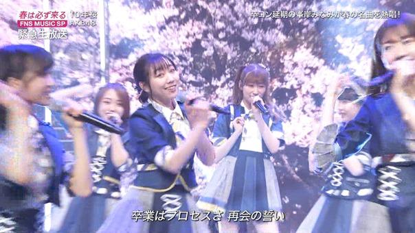 AKB48 - 10nen Zakura   Talk (FNS Ongaku Tokubetsu Bangumi 2020.03.21).ts - 00;38;23.565