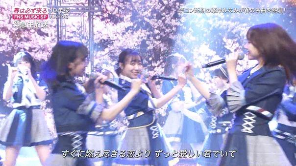 AKB48 - 10nen Zakura   Talk (FNS Ongaku Tokubetsu Bangumi 2020.03.21).ts - 00;38;30.906