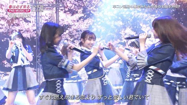 AKB48 - 10nen Zakura   Talk (FNS Ongaku Tokubetsu Bangumi 2020.03.21).ts - 00;38;34.323