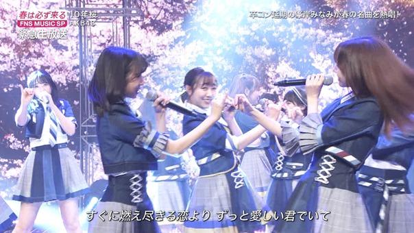 AKB48 - 10nen Zakura   Talk (FNS Ongaku Tokubetsu Bangumi 2020.03.21).ts - 00;38;36.188