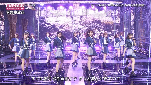 AKB48 - 10nen Zakura   Talk (FNS Ongaku Tokubetsu Bangumi 2020.03.21).ts - 00;41;02.749 - 00001
