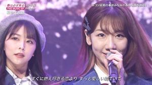 AKB48 - 10nen Zakura   Talk (FNS Ongaku Tokubetsu Bangumi 2020.03.21).ts - 00;41;07.694