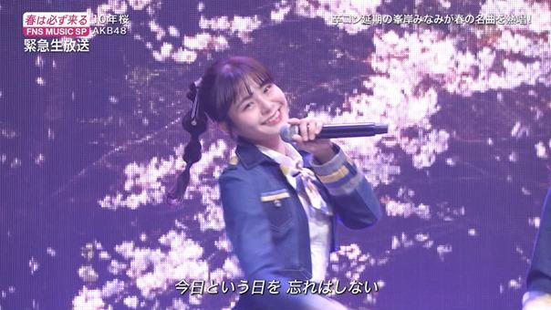 AKB48 - 10nen Zakura   Talk (FNS Ongaku Tokubetsu Bangumi 2020.03.21).ts - 00;48;22.616