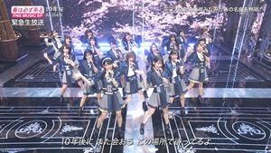 AKB48 - 10nen Zakura   Talk (FNS Ongaku Tokubetsu Bangumi 2020.03.21).ts - 00;50;59.966 - 00001