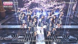 AKB48 - 10nen Zakura   Talk (FNS Ongaku Tokubetsu Bangumi 2020.03.21).ts - 00;51;35.457