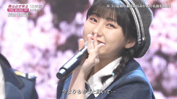 AKB48 - 10nen Zakura   Talk (FNS Ongaku Tokubetsu Bangumi 2020.03.21).ts - 00;55;01.453