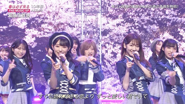 AKB48 - 10nen Zakura   Talk (FNS Ongaku Tokubetsu Bangumi 2020.03.21).ts - 01;00;44.781