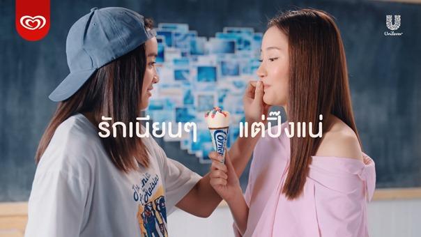 บอกรักเนียนๆ เปลี่ยนเพื่อนเป็นแฟน.mkv - 00;49;32.416
