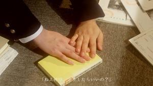 【MV】虹のコンキスタドール「トライアングル・ドリーマー」(虹コン)_2.mp4 - 02;03;54.862