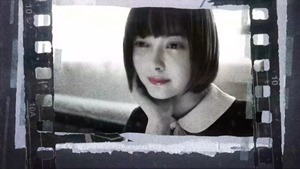 [MagicStar] Soshite, Yuriko wa Hitori ni Natta EP02 [WEBDL] [1080p].mkv - 00;37;46.327