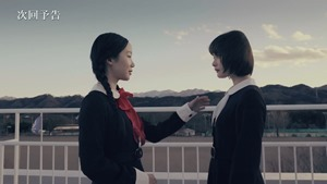 [MagicStar] Soshite, Yuriko wa Hitori ni Natta EP02 [WEBDL] [1080p].mkv - 11;49;44.967