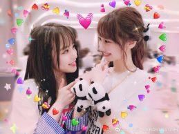 weijia_weibo190825ec-800x600