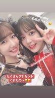 yuki_story190824_2