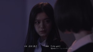 [MagicStar] Soshite, Yuriko wa Hitori ni Natta EP07 [WEBDL] [1080p].mkv - 11;31;50.612