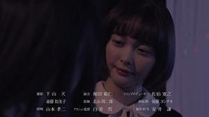 [MagicStar] Soshite, Yuriko wa Hitori ni Natta EP07 [WEBDL] [1080p].mkv - 11;32;21.676