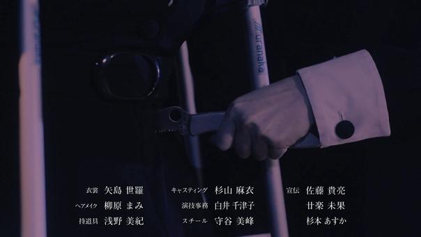 [MagicStar] Soshite, Yuriko wa Hitori ni Natta EP07 [WEBDL] [1080p].mkv - 11;33;39.346