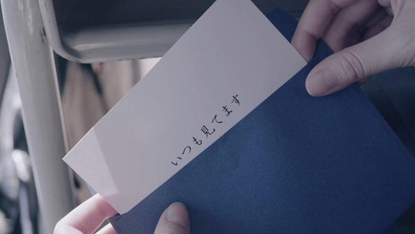 [MagicStar] Soshite, Yuriko wa Hitori ni Natta EP08 END [WEBDL] [1080p].mkv - 02;34;41.091