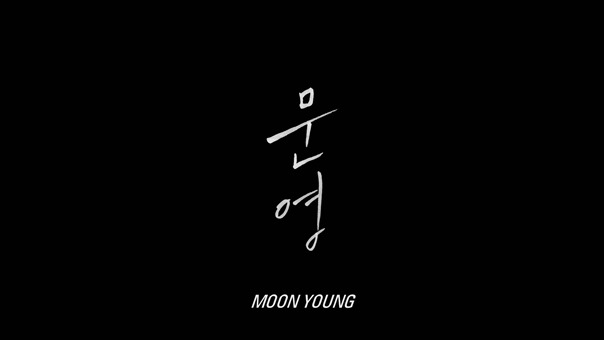 MOON_YOUNG.Title2.m2ts - 01;24;57.457