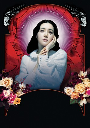 Lady_Vengeance_137328cd