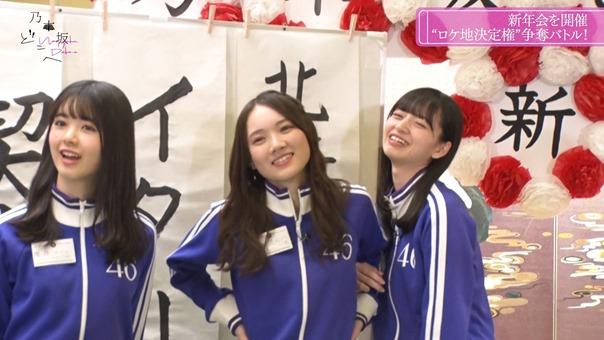 Nogizaka Doko e 2_1_00001.m2ts - 04;49;32.291