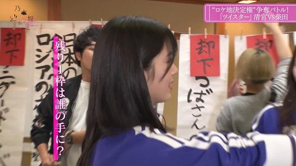 Nogizaka Doko e 2_1_00001.m2ts - 10;45;15.826