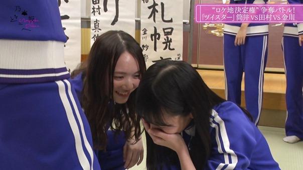 Nogizaka Doko e 2_1_00002.m2ts - 01;33;13.927