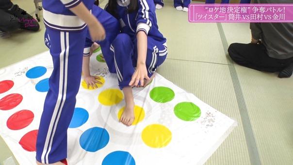 Nogizaka Doko e 2_1_00002.m2ts - 01;59;06.906