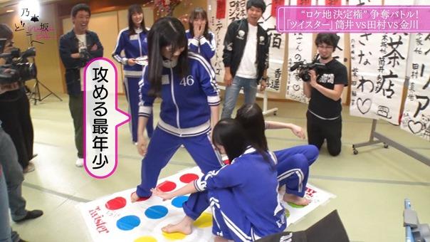 Nogizaka Doko e 2_1_00002.m2ts - 02;00;15.236