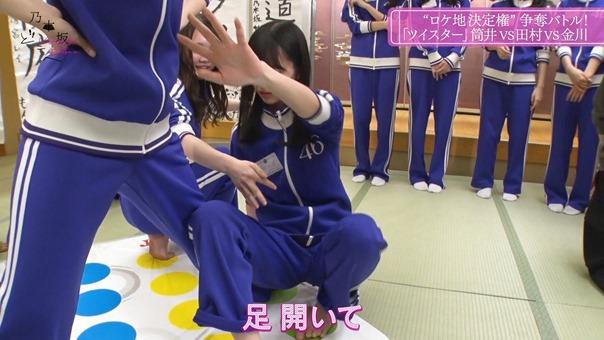 Nogizaka Doko e 2_1_00002.m2ts - 02;09;40.114